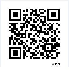 flashcode CDI